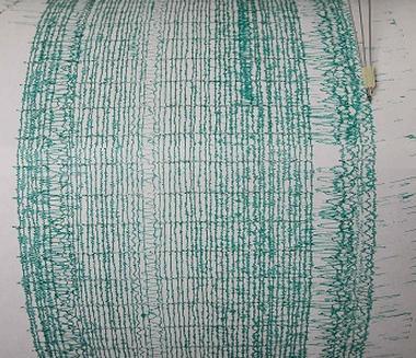 Terremoto Umbria, importante comunicato protezione civile