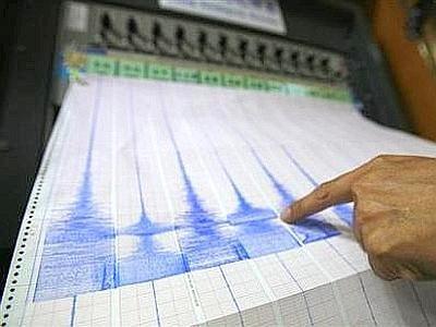 sismografo47.jpg (400×300)