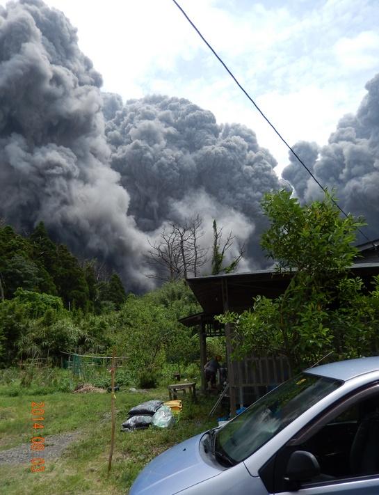 Eruzione del vulcano Kuchinoerabu-jima, in Giappone. Fonte Volcano Discovery