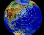 Immaginer rilevazione di un sisma