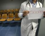 Clamoroso: il 19 maggio sciopero dei medici di base, ecco i motivi della protesta
