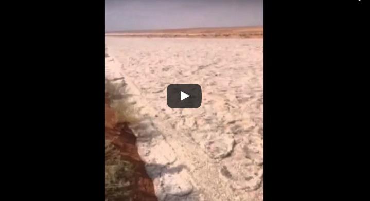 Iraq il fiume di sabbia misterioso centro meteo italiano for Sabbia di fiume