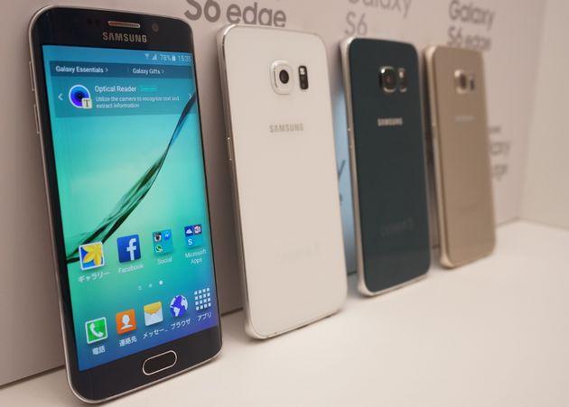 Zelt Galaxy 6 : Samsung galaxy s edge e prezzo più