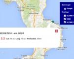 Terremoto oggi Calabria 2 aprile 2016, scossa M 2.2 con epicentro in provincia di Cosenza, dati Ingv