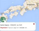 terremoto oggi giappone m 7
