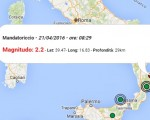 terremoto oggi italia sequenza sismica calabria