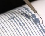 Terremoto Centro Italia, nella notte un'altra scossa di magnitudo 3.8. Ecco dove è stata avvertita