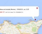 Terremoto oggi Lazio, 19 giugno 2016: scossa M 2.3 provincia di Rieti - Dati Ingv