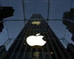 Apple, depositato il brevetto che blocca la possibilità di scattare foto o girare video ai concerti