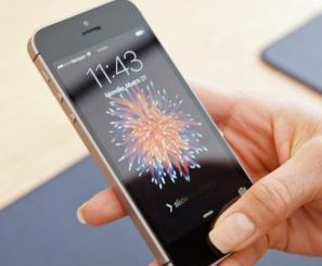 Apple iphone se migliori offerte e prezzo pi basso for Macchina da cucire prezzo piu basso
