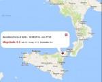 Terremoto oggi Sicilia 18 agosto 2016: scossa M 2.2 provincia di Messina - Dati Ingv