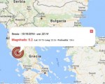 Terremoto oggi Grecia 15 ottobre 2016 / avvertita anche in Puglia scossa M. 5,2 Dati Ingv