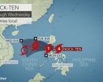 Traiettoria e intensità del Tifone Nock-Ten prevista sino a Mercoledi. Dove una volta che raggiungerà le acque del Mar Cinese Meridionale andrà velocemente indebolendosi.  Fonte: http://www.accuweather.com/en/weather-news/strengthening-nock-ten-to-threaten-lives-property-in-philippines-on-christmas/70000365