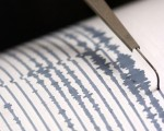 """L'importante comunicato dell'Ingv: """"Attenzione, sequenza sismica ancora molto attiva"""""""