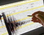 Decine di scosse al Centro Italia: non si arresta lo sciame sismico