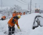 Abbondante nevicata a Tottori, in Giappone. Fonte: www.japantoday.com