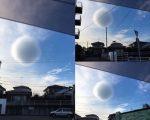 Nubi a sfera spettacolo particolare nei cieli del Giappone