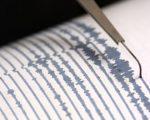 Sisma, due scosse avvertite al Sud Italia poco fa , l'Ingv localizza gli epicentri e pubblica i dati definitivi