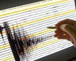 Sisma, nuova serie di scosse in Italia centrale. I dati di ora, intensità e profondità pubblicati dall'Ingv