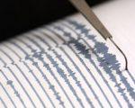 Sequenza sismica Italia centrale, nuova scossa avvertita poco fa. Riprende l'attività da ieri sera con altri eventi tra Norcia, Amatrice e il lago di Campotosto