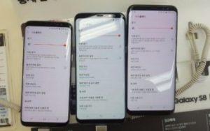 Samsung Galaxy S8 e Galaxy S8 Plus, problemi display rosso - Offerte e prezzi in Italia