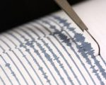 Terremoto in Cile, forte scossa magnitudo 7.1 scuote i settori costieri, osservate onde anomale poco fa
