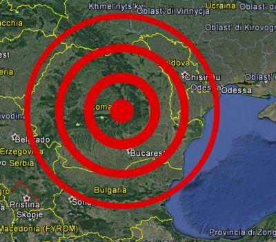 Terremoto in Romania: scossa intensa avvertita a Focsani: le testimonianze parlano di un forte scuotimento 19 maggio 2017