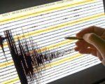 Sisma, nuova serie di scosse avvertite al Centro: l'ultima poco fa: tutti i dati diffusi dall'Istituto Nazionale di Geofisica e Vulcanologia 23 maggio 2017