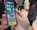 iPhone X, le offerte degli operatori