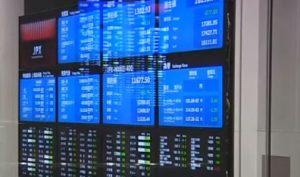 0fb31298f7 Seguite con noi le notizie in tempo reale sulla Borsa Italiana e i fatti  salienti della seduta di oggi sugli altri listini europei.