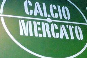 Calciomercato Serie A 2018 La Tabella Di Acquisti E Cessioni Ufficiali Centro Meteo Italiano