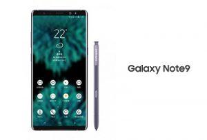 Samsung Galaxy Note 9, ecco il prezzo! Rumors su caratteristiche e ...