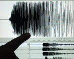 Sisma: fortissima scossa di terremoto nel mondo: la terra non sta smettendo di tremare. Dati ufficiali