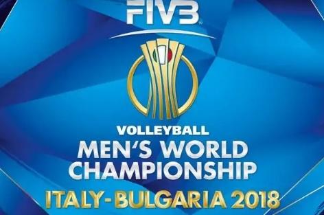 Mondiali Pallavolo Calendario.Mondiali Pallavolo 2018 Sorteggio Final Six Volley Italia