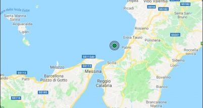 terremoto oggi 25 settembre 2018