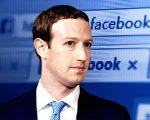 Facebook, falla nella sicurezza