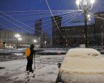 Neve al Nord-Ovest e fiocchi a Torino? - ilmattino.it