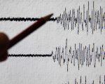 Terremoto, le scosse in Italia e nel mondo