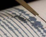 Scosse di terremoto avvertite al Nord Italia