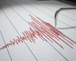 Indonesia, terremoto e allerta tsunami