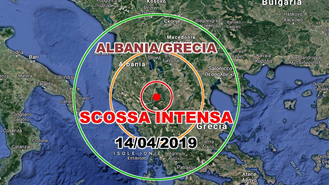 Nel tardo pomeriggio di oggi scossa di terremoto tra Albania e Grecia