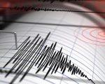 Eruzione Etna, quale collegamento con gli eventi sismici?