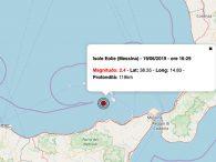 Terremoto oggi Sicilia