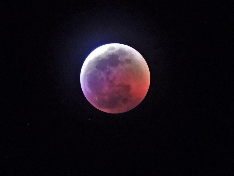 Eclissi di Luna oggi 16 luglio 2019, info diretta streaming e orario