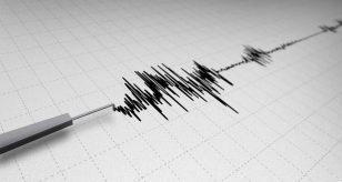 Terremoto Forlì-Cesena