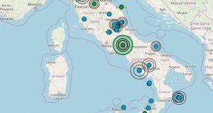 Terremoto centro Italia nel pomeriggio di oggi