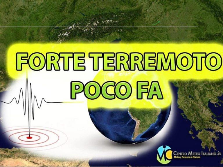 Forte scossa di terremoto M 4.9 in Messico: zone colpite e dati ufficiali EMSC