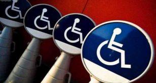 pensione-invalidità