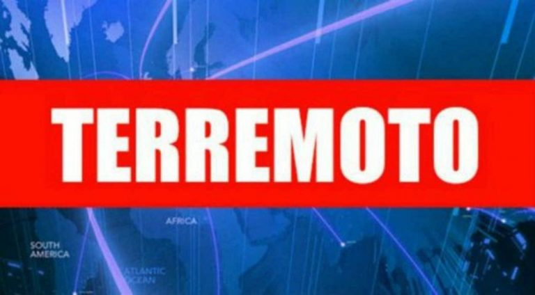 Intenso terremoto M 5.2 avvertito nel Mediterraneo: trema zona sismica. Dettagli epicentro del sisma avvenuto in Grecia, dati ufficiali EMSC