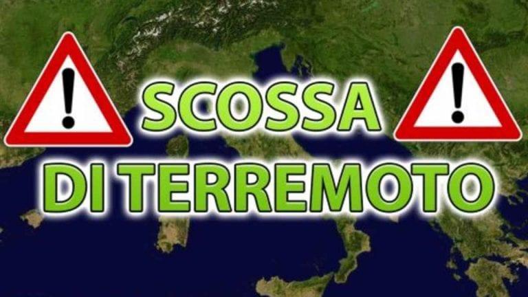 Scossa di terremoto nettamente avvertita dalla popolazione: sisma registrato dall'INGV in provincia di Reggio Calabria. I dati ufficiali